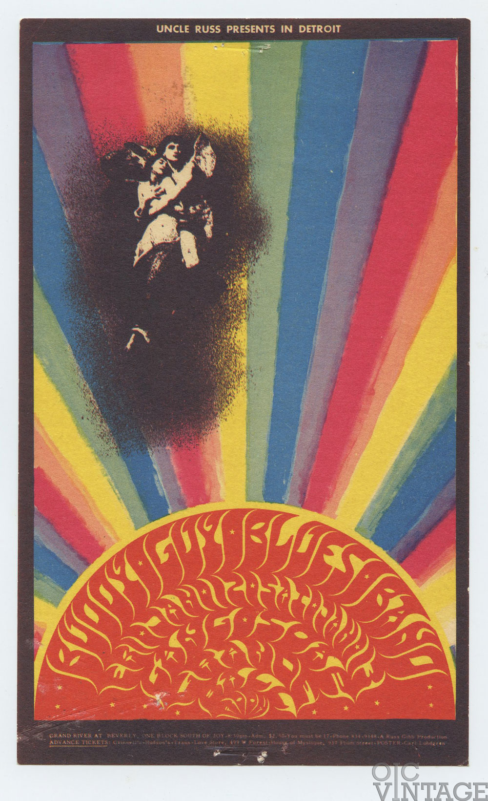 Grande Ballroom Postcard 1968 Jan 12 Postcard Buddy Guy